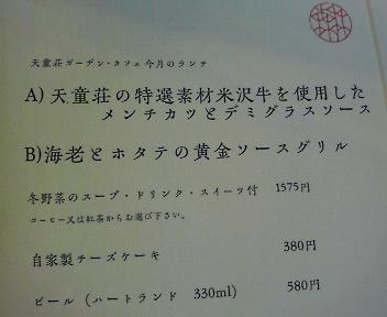 a80014e9.jpg