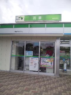 DVC00607