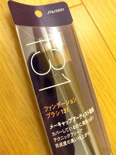 DVC00126