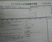 c1b4fdb9.jpg
