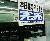 f9da9443.jpg