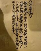 ff70a503.jpg