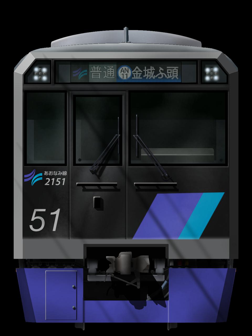 三田 新型 車両 線 都営 都営三田線「8両化」、悲願実現への長い道のり 昔から計画あったが…ついに2022年度開始(東洋経済オンライン)