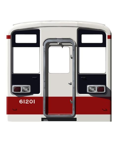TB-6050-2