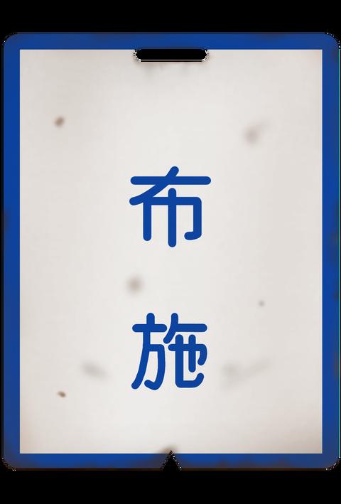 普通_20190722041019