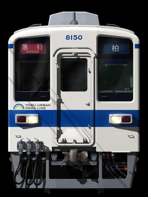 東武8000r-7
