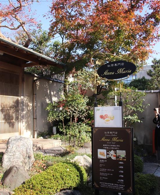 紅茶専門店6027