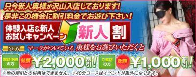 shinjinwari630x250