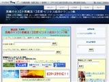 悪魔のキス【小悪魔流!】恋愛・ビジネス成功テクニック術