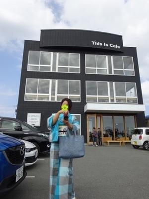 Thisiscafe静岡 (1)