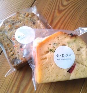 epouパウンドケーキ