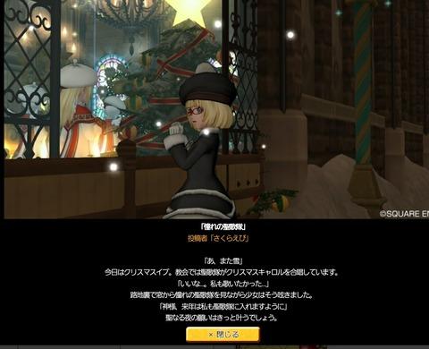 Screenshot_20171225-191709