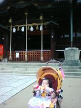 四柱神社とモモ
