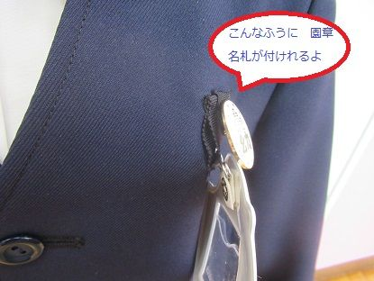 IMG_3779 - コピー (2)