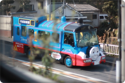 トーマスバス
