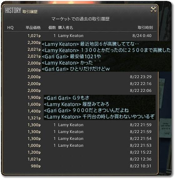 WS030031