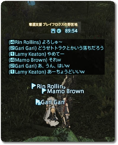 WS029315