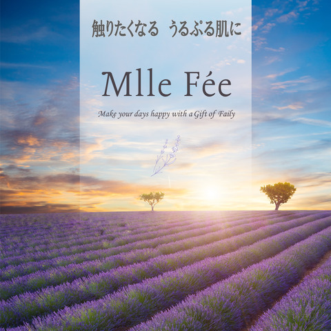 「Mlle Fée(マドモアゼル フィー)」公式Instagramを開設いたしました!