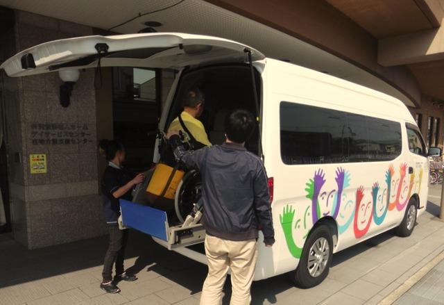 日本財団助成 デイサービス車両