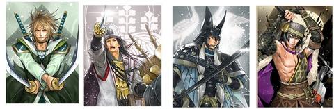 4名本城主