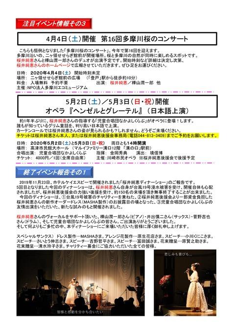 PDF ファイル-04