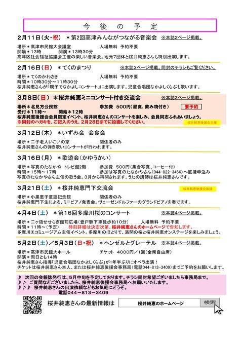 PDF ファイル-06