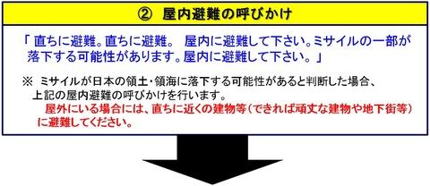 alert1_3