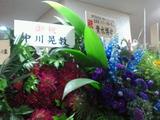 銀英伝花ポプラン