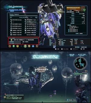 xenobladex_1kill_ok