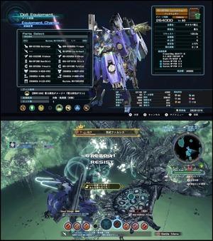 xenobladex_1kill_x