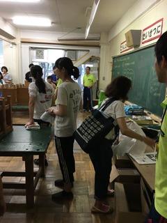 栄和小20170701緑1