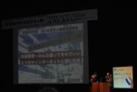 201711115人権講演会8
