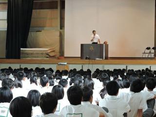 田島中防犯教室