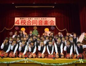 新開小20181201音楽会4