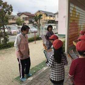 神田小20171102町探検3