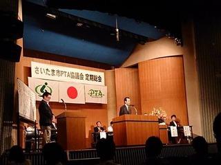 2014shi_p_soukai_01