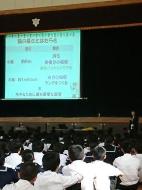 土合中20180515保健委員会3