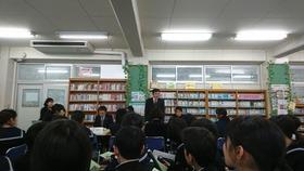 土合中20180307学校保健委員会1