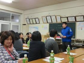 土合中20161207学年合同委員会5