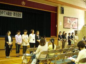 中島小28年総会3