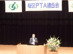 講演会200161217金子先生2
