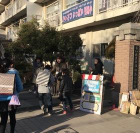 田島小20180208資源回収2