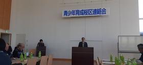 20200212育成会連絡会5