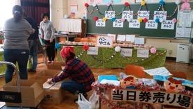 中島小35周年ふれあい祭り12