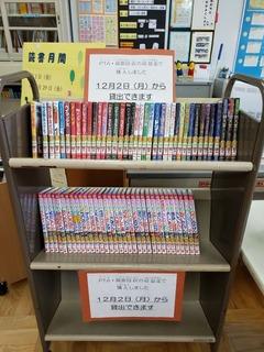 20191107図書ボランティア3