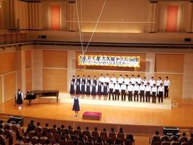 大久保中20181102合唱祭1