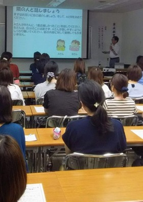土合小20180717家庭教育サポート学級1