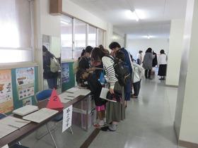 土合中20161015制服リサイクル3