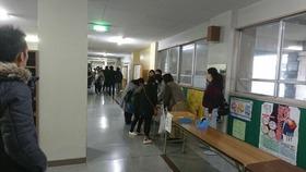 土合中20171118学校公開1