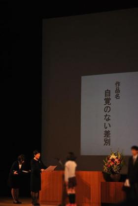 201711115人権講演会7